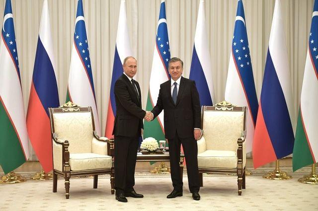 Президент РФ Путин и президент Узбекистана подписали совместное заявление