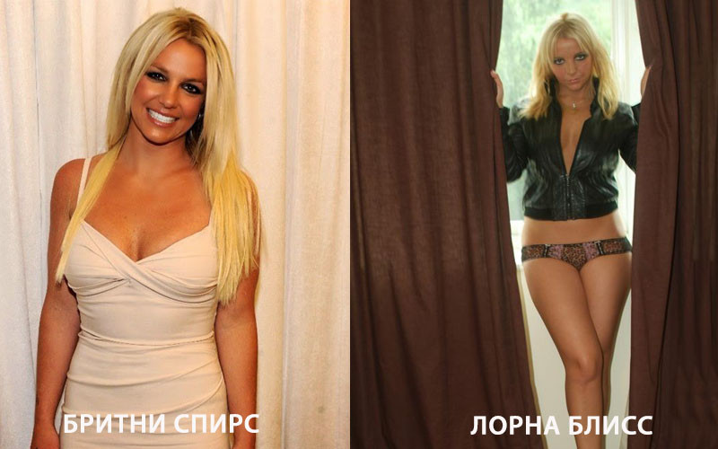 3. Бритни Спирс - Лорна Блисс Джоли, майкл джексон, факты, цой
