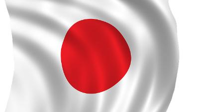 Лидеры G7 в Японии обсудят санкции в отношении России