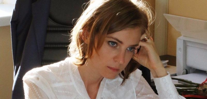 """Куда исчезла Поклонская, когда в Москве крутили фильм, прославляющий карателей из """"Айдара""""?"""