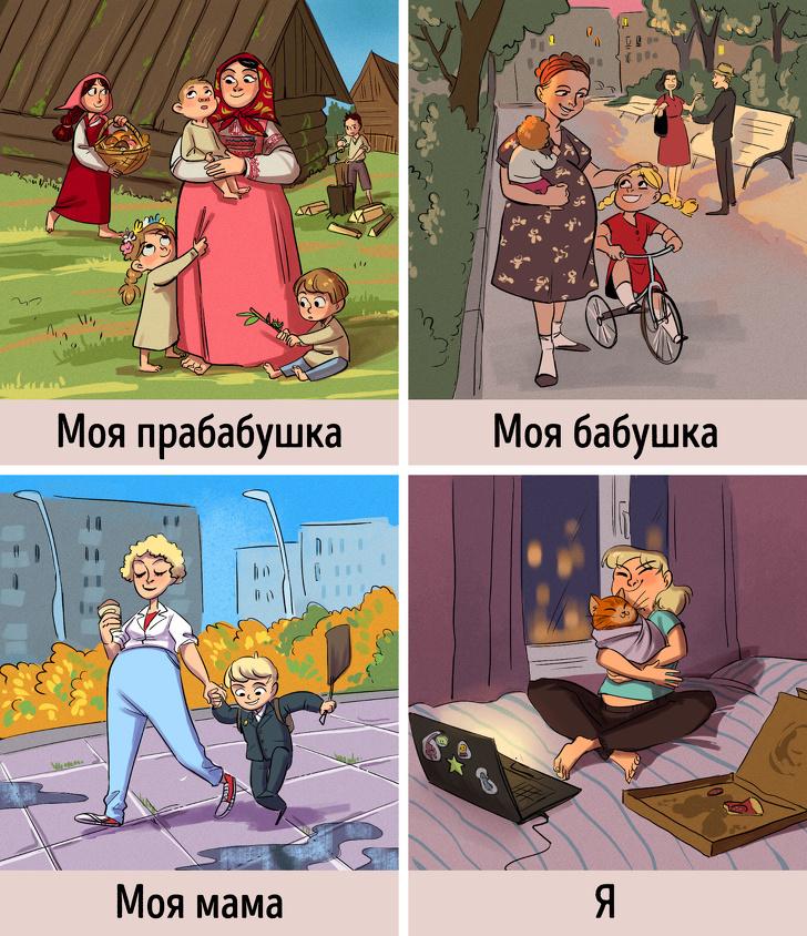 11 комиксов, показывающих, как сильно отличается наше время от недавнего прошлого