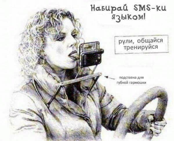 Если вы думаете, что курение не влияет на голос женщины, попробуйте стряхнуть пепел на ковер...))