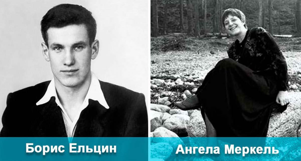 Фото известных политиков в молодости