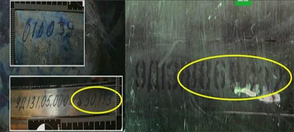 В Москве ответили на претензии по поводу подлинности данных о сбившей MH17 ракете