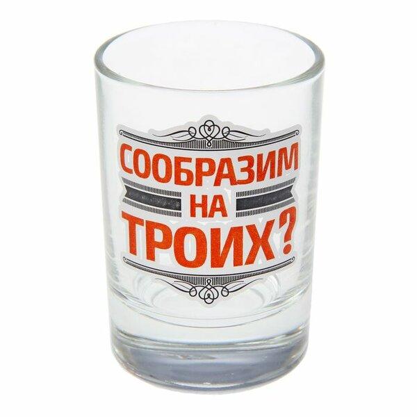 Как Вы считаете сейчас пьют меньше чем в СССР ?