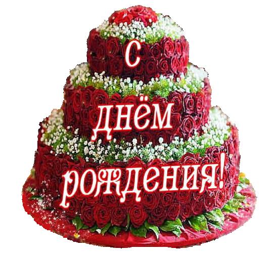 http://mtdata.ru/u16/photoB755/20528944526-0/original.jpeg