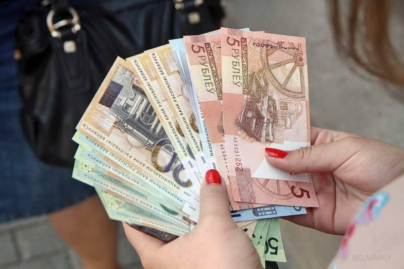 Рост белорусской экономики о…