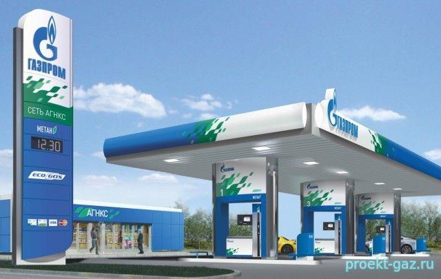 Скоро в России станет почти вдвое больше газовых заправок - АГНКС