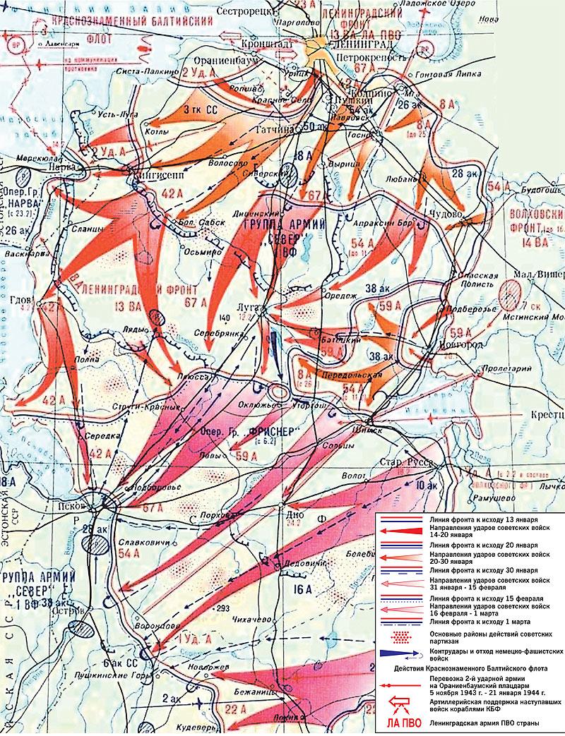 О прорыве блокады Ленинграда