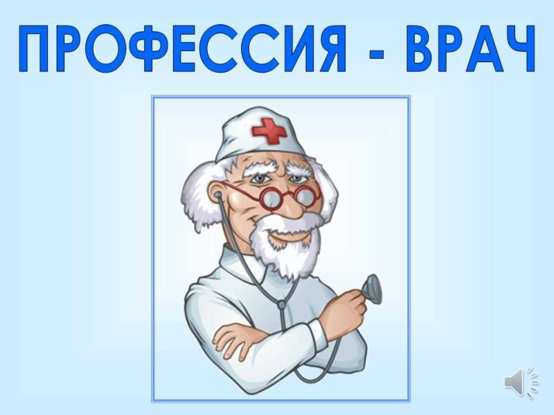 Байки от врача скорой помощи…