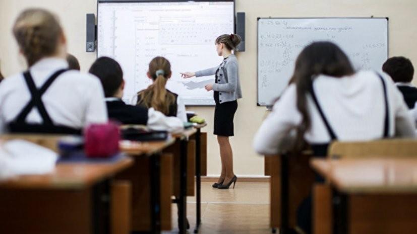 В России предложили изменить школьные программы по физике и информатике