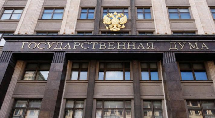 Всего шесть депутатов-пенсионеров согласились отказаться от надбавок