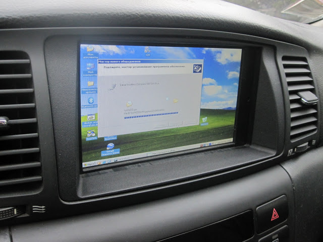 Компьютер в машине своими руками