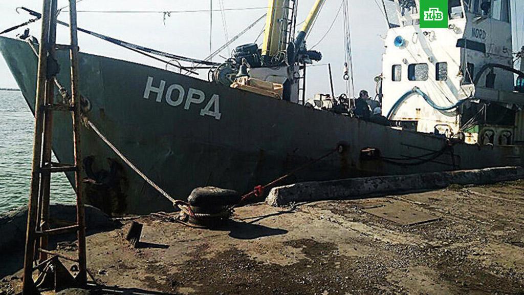 Моряки российского судна «Но…