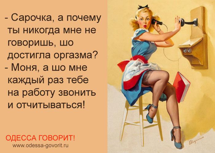 Анекдоты Про Женщин И Мужчин Самые