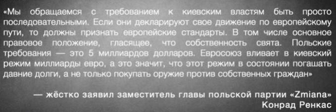 Георгиевские кавалеры и Брестский мир. Часть 2