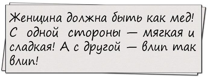 У русского человека две проблемы: доработать до пятницы и не умереть до понедельника
