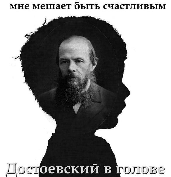 """Клиника: """"укрописатель"""" называет Достоевского """"ватником""""!"""
