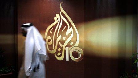 Катар заявил обинформационной кампании против него, «особенно изСША»