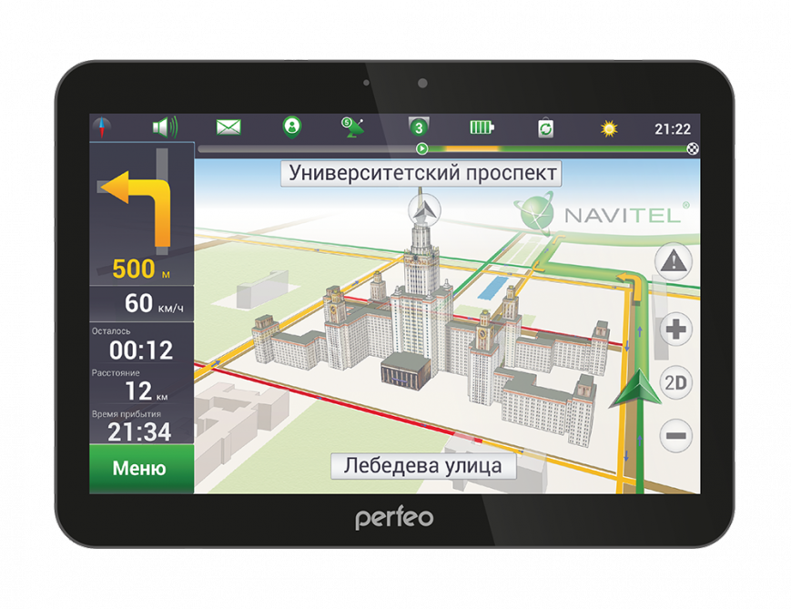Навител Навигатор GPS и Карты на андроид
