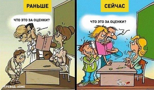 Учитель «должен»! Или «Приходите работать в школу!»