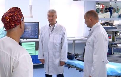 Собянин: в МКНЦ им. Логинова созданы уникальные операционные
