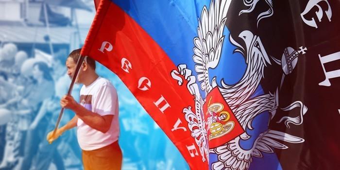 Как борется и выживает Донбасс. Свидетельство очевидца