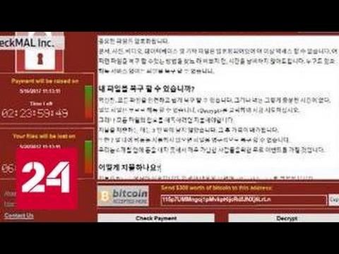 Вести.net: конференция по кибербезопасности, где взломали все