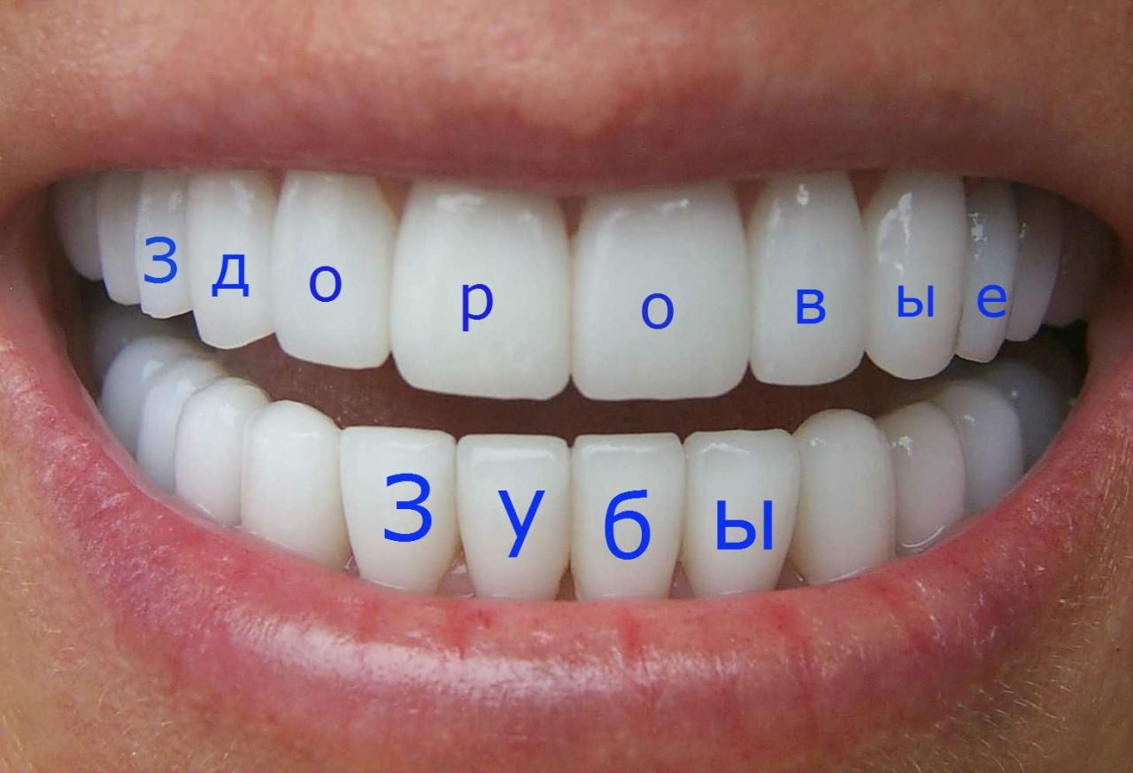 Почему выпадают пломбы из зубов