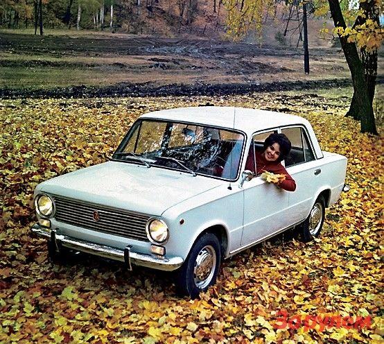 Старт производства ВАЗ-2101: двигатель 1,2 л, 64 л.с., скорость 142 км/ч.