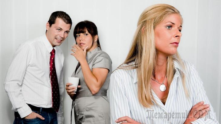 Подборка психологических советов, которые помогут избежать ошибок в общении