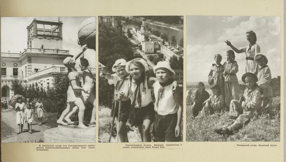 Благосостояние детей Советского Союза 53