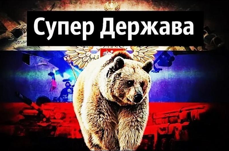 Пока весь мир зализывает раны, Россия бьет поистине золотые рекорды