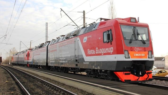 Новый магистральный электровоз 2ЭВ120 успешно прошёл испытания