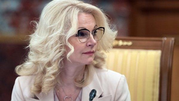 Татьяна Голикова перечислила 10 правил успешного человека