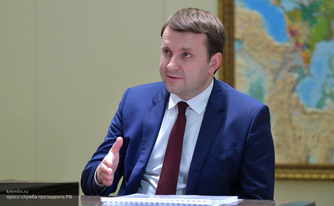 Орешкин: страны-члены ВТО должны освободить мировую торговлю от санкций