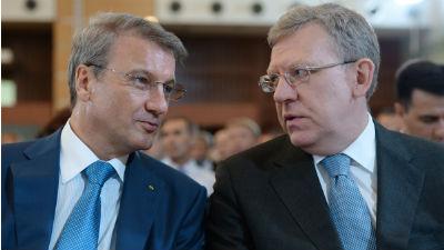 Герман Греф предлагает реформы