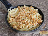 Фото приготовления рецепта: Спагетти в тыквенном соусе с беконом - шаг №15