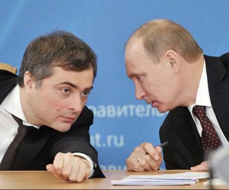 Мечты Суркова о вечном государстве Путина