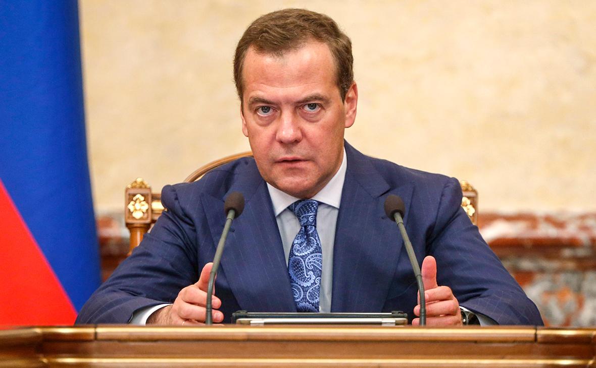 Запрет на вывод денег на Украину анонсировал Дмитрий Медведев