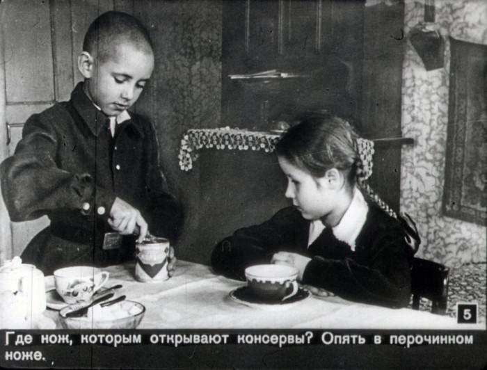 Рассказ о перочинном ноже Нож, Диафильм, История, Детство, Длиннопост