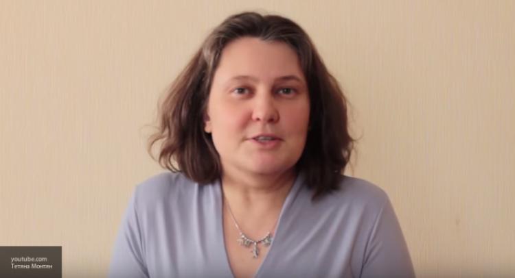 Татьяна Монтян: предательств…