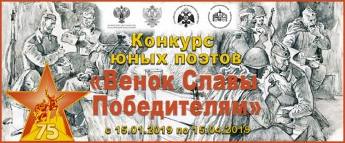 В Севастополе стартует поэти…