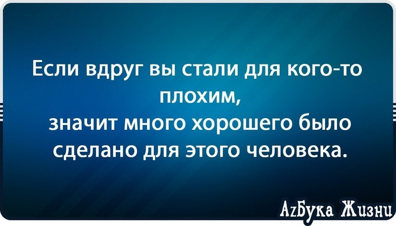 «Настоящий мужчина должен быть счастливым и любимым. А больше он никому ничего не должен»