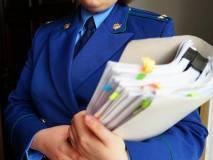 В Тверской области после вмешательства прокуратуры погашена задолженность по заработной плате
