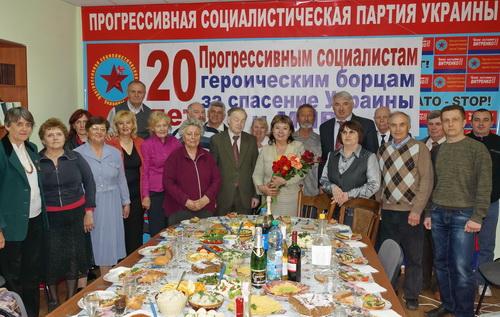Прогрессивные социалисты Украины, празднуя 20-летие, дают старт отчетно-выборной кампании в партии, оценивают работу и осуждают власть