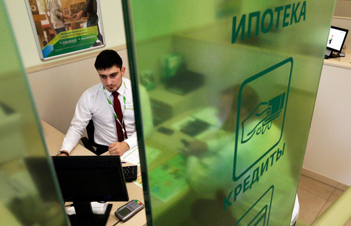 Сбербанк снизил процентные ставки по ипотеке