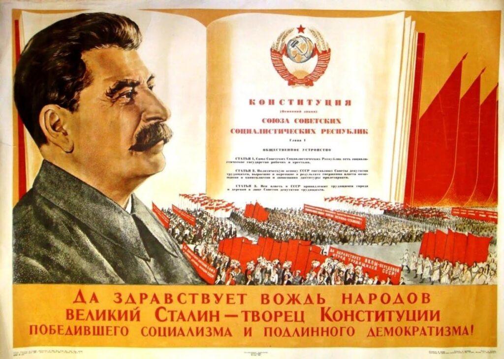 Всенародное обсуждение Конституции Сталина 1936 года :  ЦИК учёл  43427поправок!