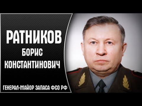 Шокирующая информация от генерала России.