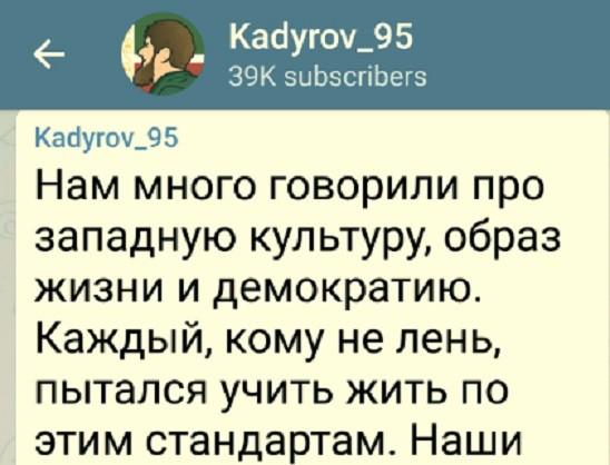 Рамзан Кадыров призвал оград…